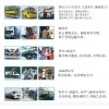 长途大客车3G远程视频实时监控解决方案