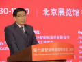 """苗圩:四个""""着力""""加快发展智能制造 推动中国制造迈向高质量发展"""