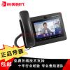 GXV3370潮流网络(grandstream)视频电话